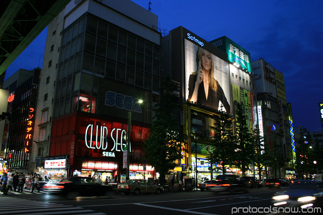 Akihabara Tokyo Japan Club Sega arcade