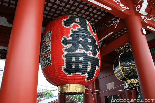Asakusa Tokyo Japan temple