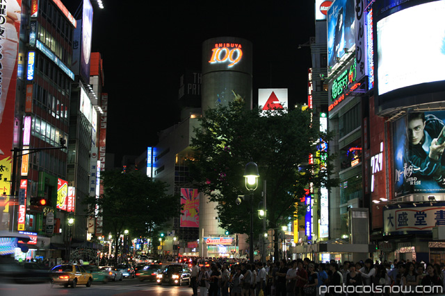 Shibuya 109 Tokyo Japan