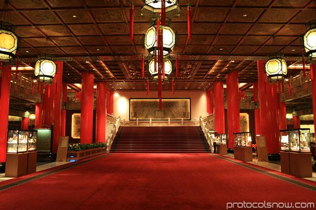 Taipei Taiwan Grand Hotel