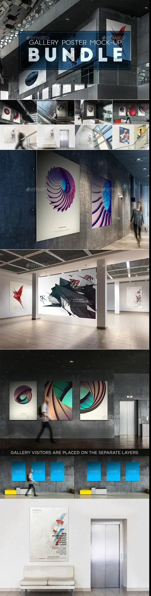 Gallery Poster Mock-Up Bundle