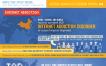 Como afectan las redes sociales nuestro cerebro [Infografía]