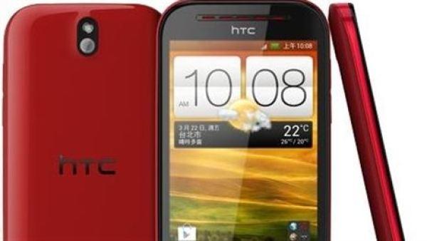 El nuevo Desire P de HTC
