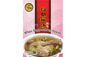 White Pepper Soup Spices