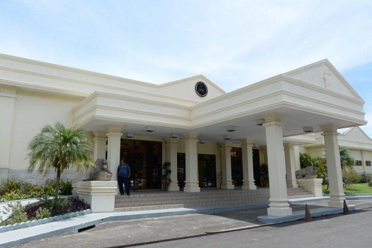 Corte Suprema de Justicia Nicaragua. Foto laprensa.com
