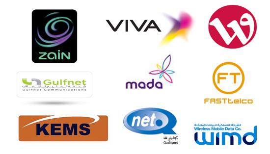 أسعار خدمة الانترنت في الكويت - لجميع الشركات (الانترنت - الاتصالات)