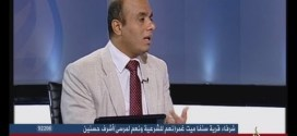 """مذيع الجزيرة للضيف: """" لو مش عاجبك اللقاء ممكن تنصرف """" – فيديو"""