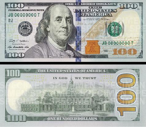 صور لـ عملة (100 دولار) الجديدة .. والتي طرحت بالأسواق منذ اليوم