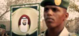 فيديو : اعلان تلفزيوني حماسي عن (التجنيد) في دولة الامارات