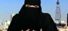 شاهد : #إيمي_روكو أول إمرأة سعودية تقدم مقاطع كوميدية عبر مواقع التواصل