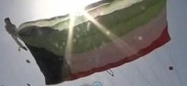 فيديو: إقامة مهرجان للطائرات الورقية في الكويت للعام الثالث عشر على التوالي !