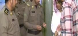 فيديو : لحظة علم #محمد_العقيلي بإكتمال مبلغ الديّه !