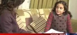 فيديو : طفلة أرسلتها المدرسة لمستشفى المجانين لأنها عبقرية !