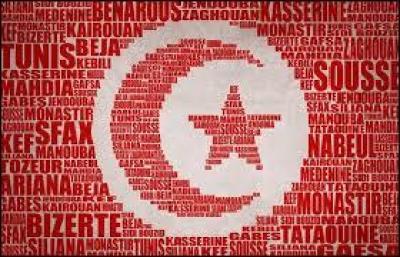 La Tunisie est devenue indépendante en 1976.
