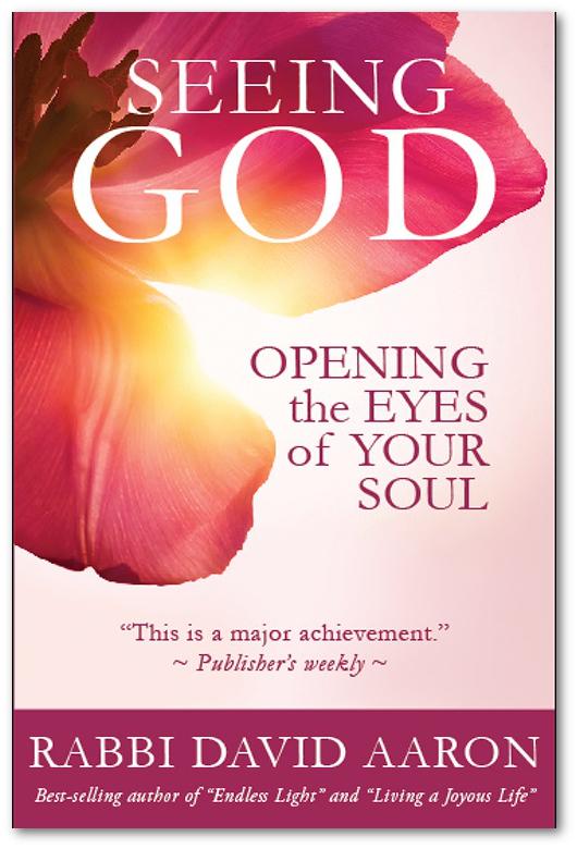 SEEING GOD NEW