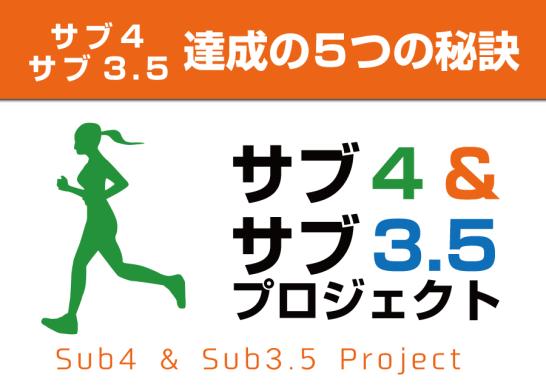 sub4-sub35