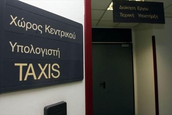 taxisnet1
