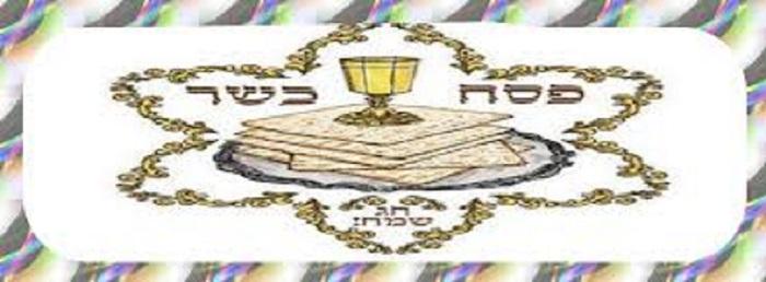 Jol Hamoed Pesaj
