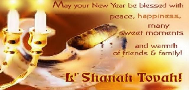 Shanah Tovah 5775