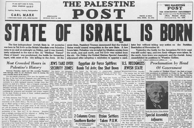 El renacimiento de Israel