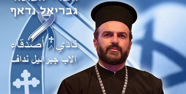Father Gabriel Naddaf, Israeli Greek Orthodox Priest:  Christians in the Middle East