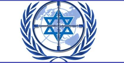 ONU_x_Israel