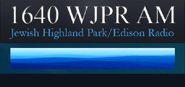 Al Gordon:  WJPR Radio