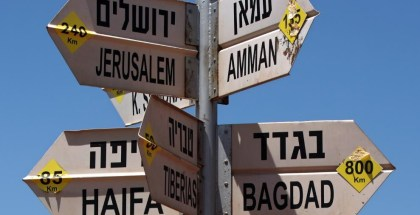 israel-is-the-most-humane-country-in-the-middle-east-why-syrias-southern-neighbors-are-working-on-their-pr-1440157018