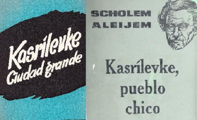 Kasrílevke: el shtetl imaginario más famoso