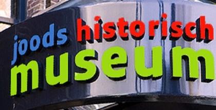 PHOTO-Jewish Museum Amsterdam