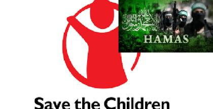 save hamas