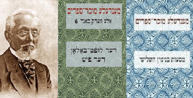 Méndele Mójer Sfóirim: el abuelo de la literatura en ídish