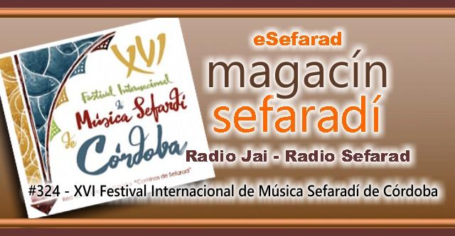 El XVI Festival Internacional de Música Sefardí de Córdoba
