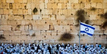kotel israel