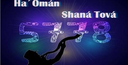 haoman shana
