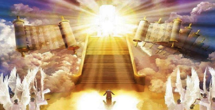 corte celestial