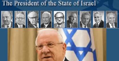 presidentes israel