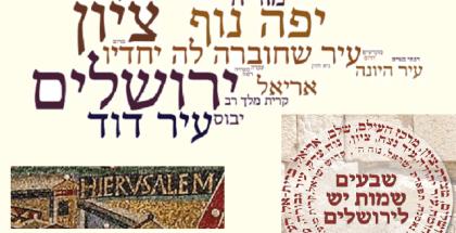 nombres jerusalen