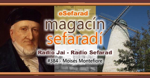 Moisés Montefiore