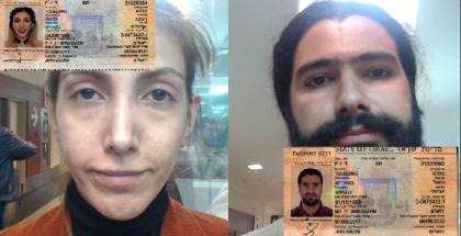 pasaporte israeli