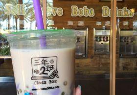 Taro milk tea with taro jelly & boba. #milktea #boba [instagram]