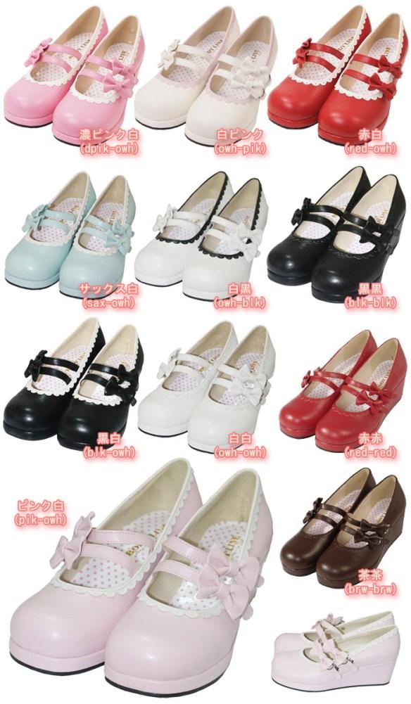 shoes178