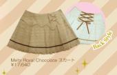Melty Royal Chocolate Skirt