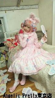 Angelic Pretty Fancy Paper Dolls