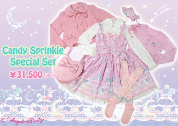 Angelic Pretty Candy Sprinkle Special Set