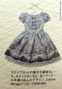 castle mirage OP Angelic Pretty