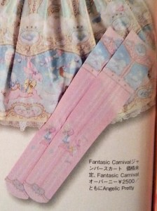 Angelic Pretty Fantastic Carnival OTKs Socks