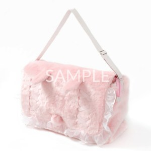Swan Kiss Angel Bunny Lucky Pack Bag
