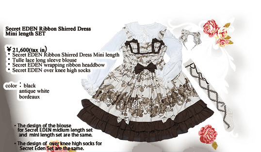 Metamorphose Secret EDEN Ribbon Shirred Dress Mini length SET
