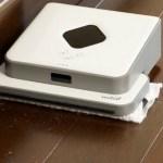 *HOT* iRobot Mint 4200 Hard Floor Robotic Cleaner Only $139.99 (Reg. $299.99!) + FREE Shipping!